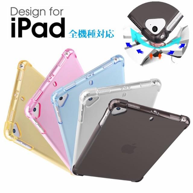 iPad 9.7インチ 第5世代/第6世代 2018/Pro 9.7 20...