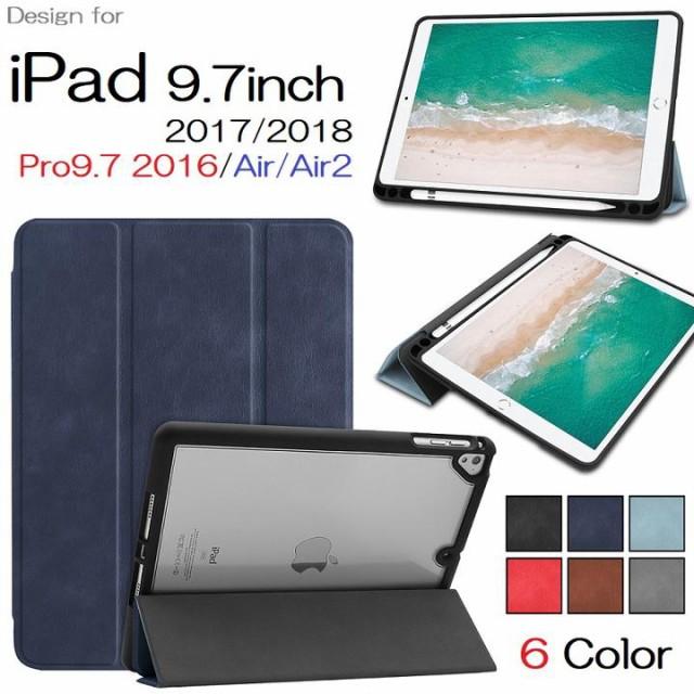 送料無料 iPad 9.7インチ 第6世代 2018/第5世代 2...