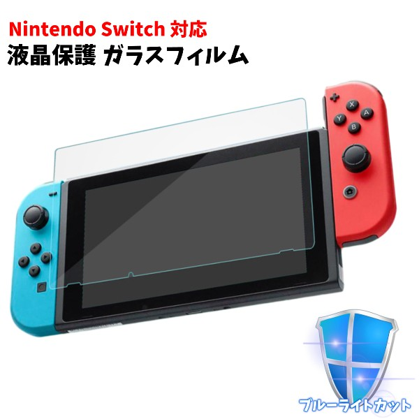 Nintendo switch Switch Lite ニンテンドースイッ...