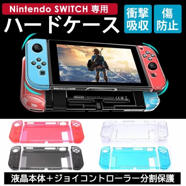 ニンテンドー 任天堂 Nintendo スイッチ switch ...