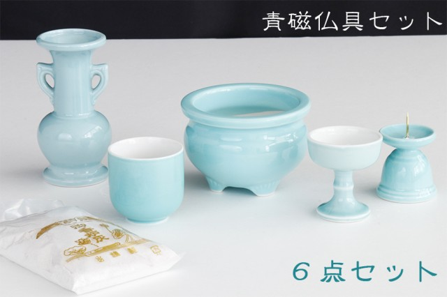 仏具 仏具セット 青磁 青地 国産 陶器 5点+香炉...