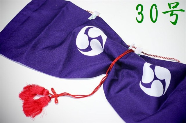 ★送料無料■神幕 巴紋■30号■京友禅の風合い...