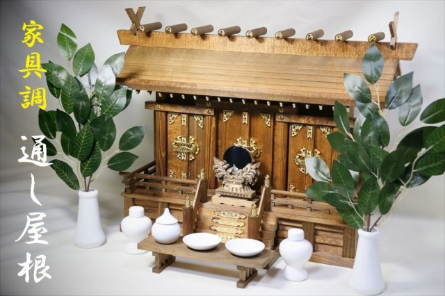 三社 モダン 神棚 棚板付 大 ■ 月夜見の宮 家具...
