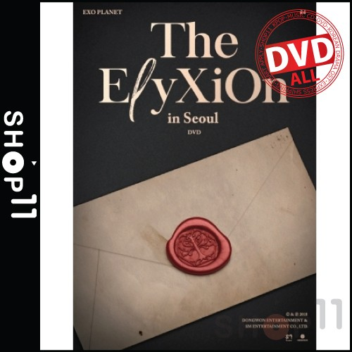 【ALL】EXO PLANET #4 THE ELYXION IN SEOUL DVD ...