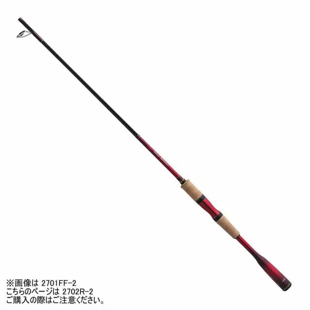 【送料無料5】シマノ ロッド ワールドシャウラ 27...