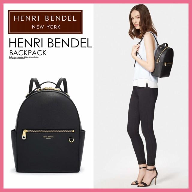 HENRI BENDEL ヘンリベンデル WEST 57TH BACKPACK...