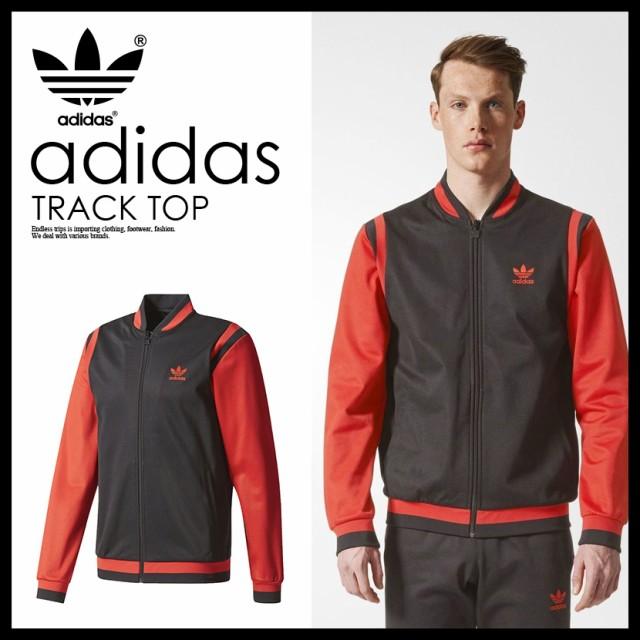 adidas アディダス ジャケット WINTER TRACK TOP ...