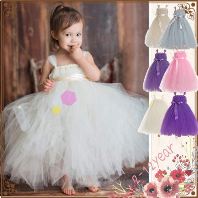 【3月入荷予定】2歳-12歳【五色】 子どもドレス/...