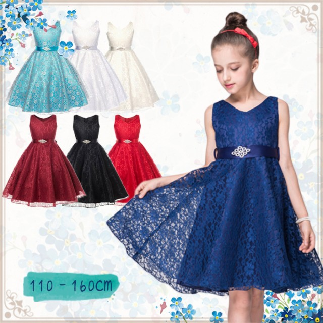8色/110-160cm/子供用ドレス/マリンブルー/フォー...