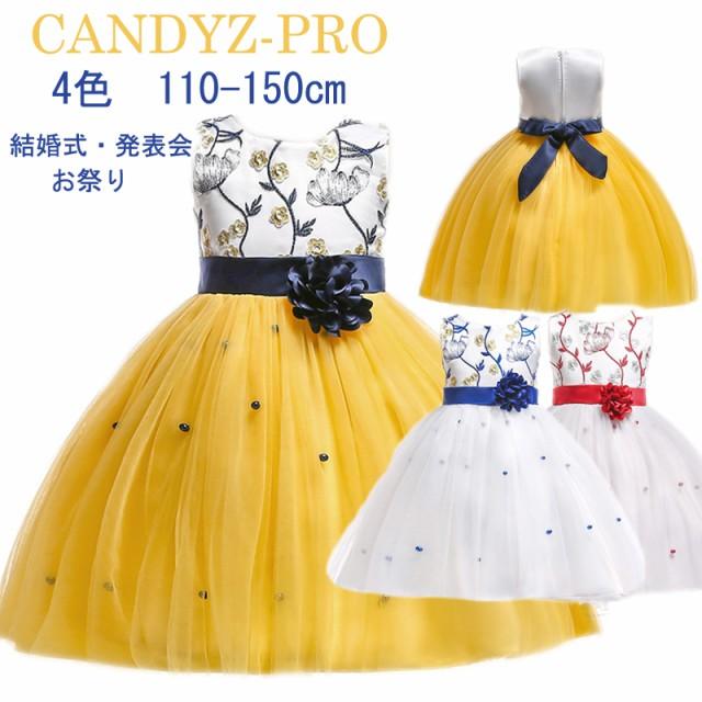 3色110-150cm/花柄ドレス/ピアノ発表会/キッズド...