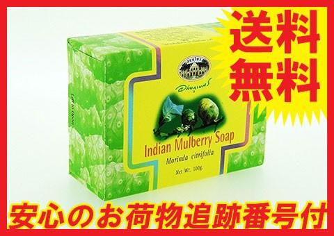 アバイブーベ製 ノニ 石鹸 100g 12個セット