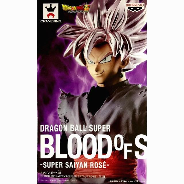 ドラゴンボール超 BLOOD OF SAIYANS -SUPER SAIYA...