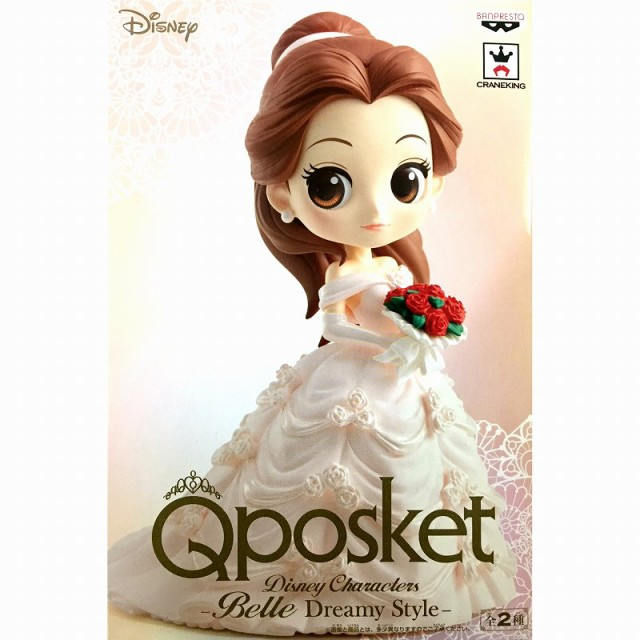 Q posket Disney Characters -Belle Dreamy Style...