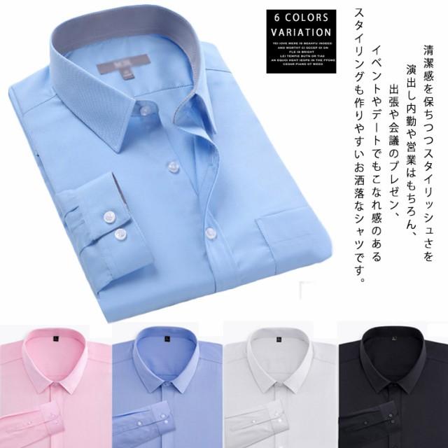 長袖ワイシャツ ビジネスシャツ ワイシャツ メン...