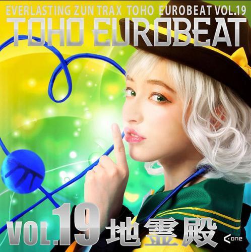 TOHO EUROBEAT VOL.19 地霊殿 -A-One-