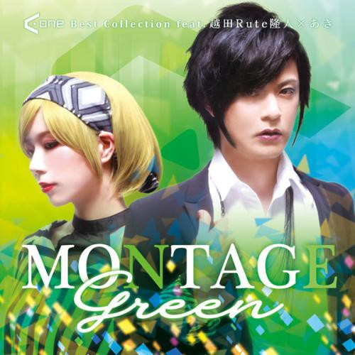 MONTAGE Green A-One Best Collection -A-One-