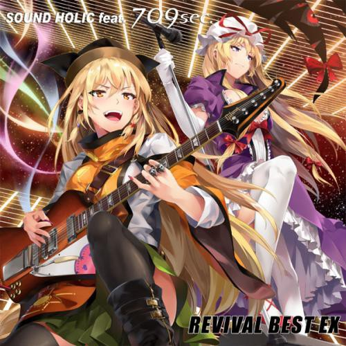 REVIVAL BEST EX -SOUND HOLIC feat. 709sec.-
