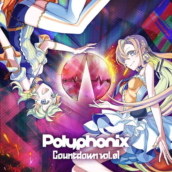 Polyphonix Countdown vol.1 -Polyphonix-