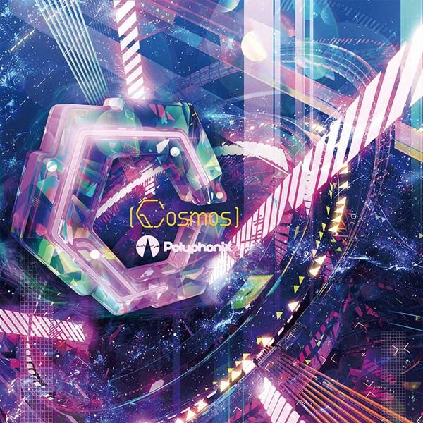 C [Cosmos] -Polyphonix-