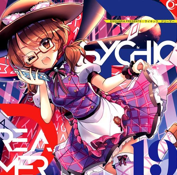 PSYCHIC DREAMER(12/30発売) -ESQUARIA-