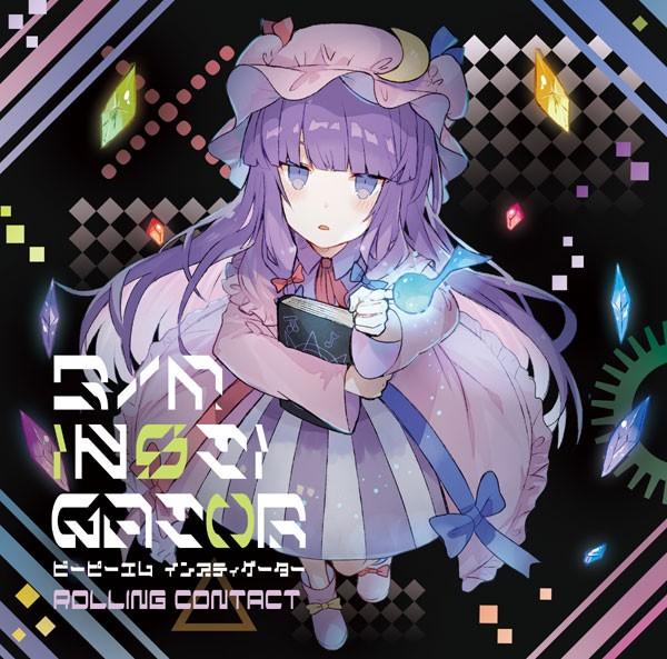 B/M INSTIGATOR(12/30発売) -Rolling Contact-
