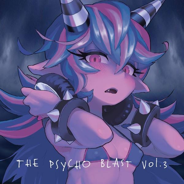 THE PSYCHO BLAST Vol.3(12/3発売) -Psycho Filt...