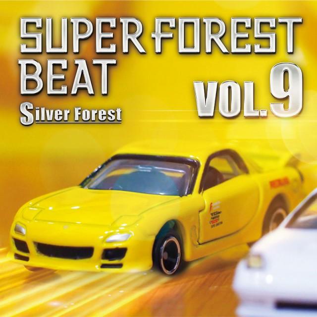 Super Forest Beat VOL.9 -Super Forest-