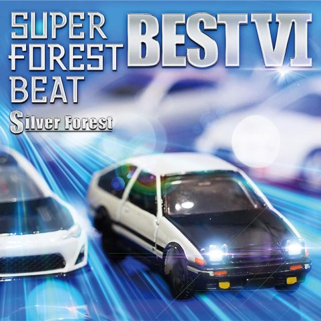 Super Forest Beat BEST VI -Super Forest-