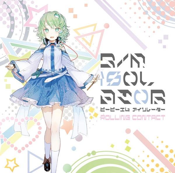 B/M ISOLATOR(10/21発売) -Rolling Contact-