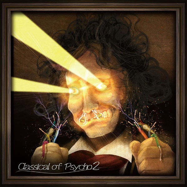 Classical of Psycho 2 -Psycho Filth Records-