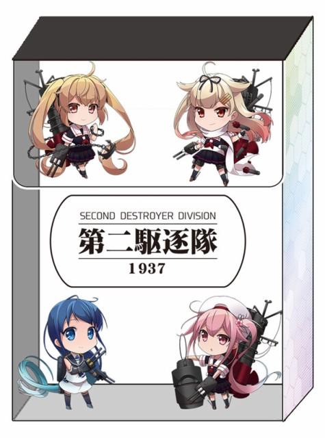 アーケード対応デッキケース第12弾「第二駆逐隊」...