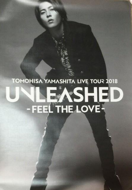 山下智久 (山P)・【ポスター】・「TOMOHISA Y...