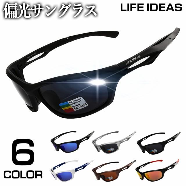 偏光サングラス 偏光レンズ UVカット 紫外線カッ...