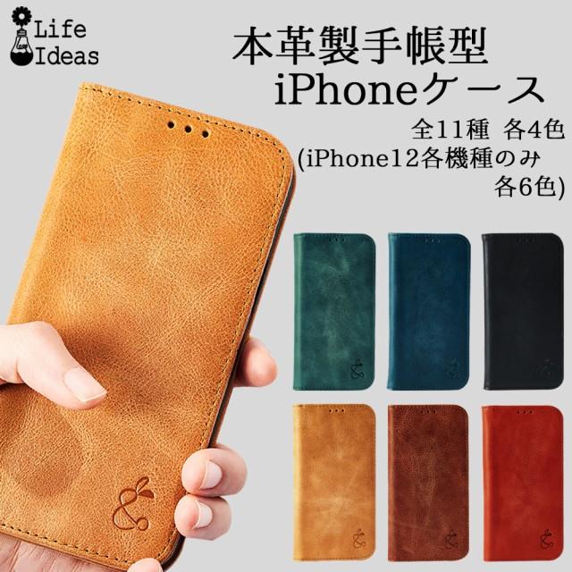 スマホケース 手帳型 本革 iPhone 12 12mini 12Pr...