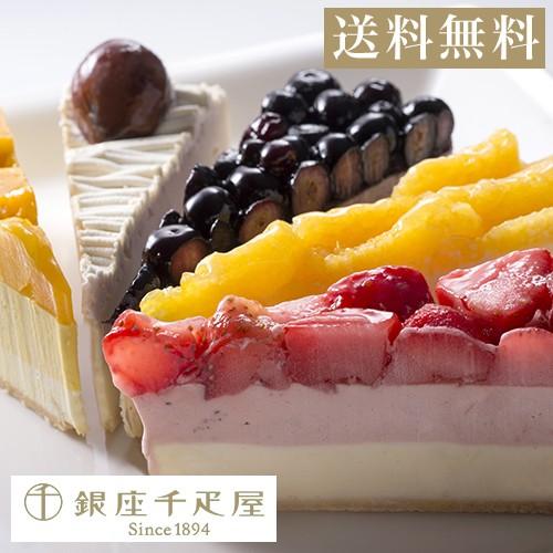 ギフト アイスクリーム パティスリー銀座千疋屋 フルーツ ギフト Gift 贈り物 送料無料 銀座フルーツタルトアイス