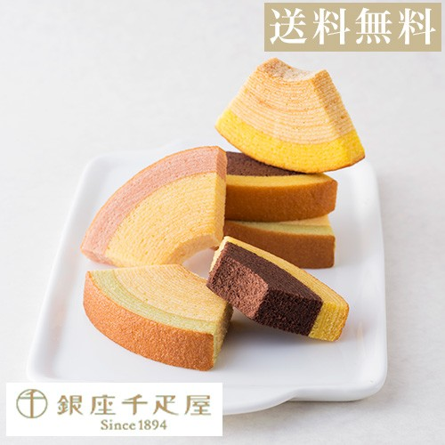ギフト 焼き菓子 パティスリー銀座千疋屋 フルーツ ギフト Gift 贈り物 送料無料 銀座フルーツクーヘンB(16個入)