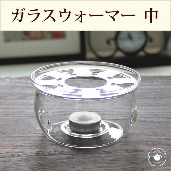 【アウトレット品】数量限定 ガラスティーポット...
