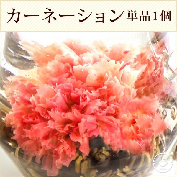 工芸茶/萬紫千紅 単品1個/ギフト