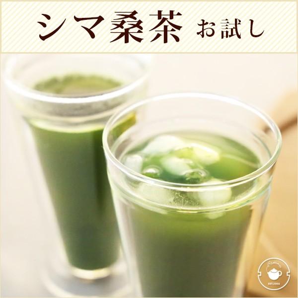 桑の葉茶 国産 粉末 40g or 2g×12包 or ティーバ...