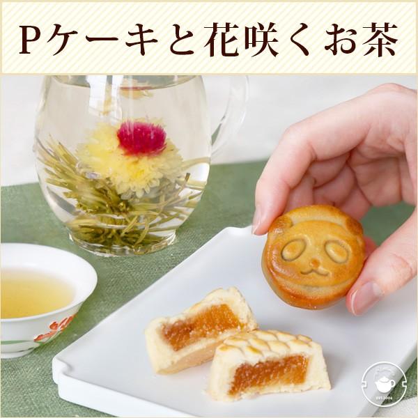ギフト お菓子 スイーツ プチほんわかセット パイ...
