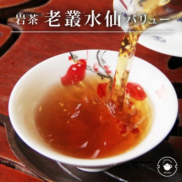 岩茶/武夷老叢水仙烏龍茶 バリューサイズ100g メ...