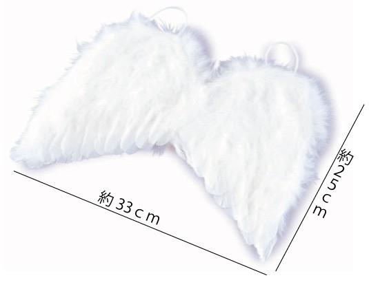 天使の羽根 Sサイズ