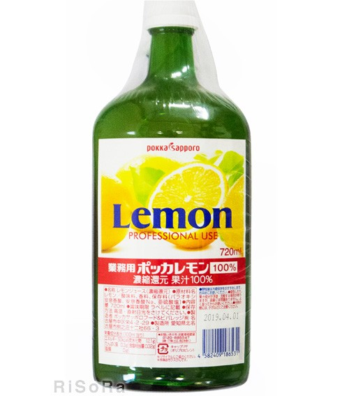 POKKA Lemon ポッカ レモン 濃縮還元 果汁10...