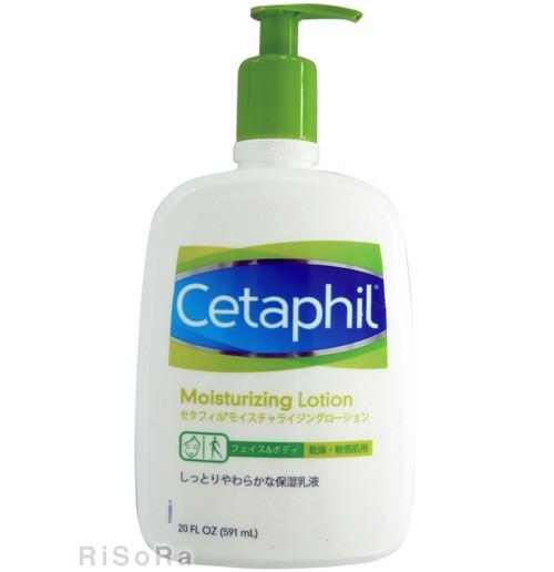 セタフィル Cetaphil モイスチャライジング ロ...