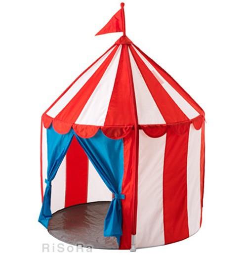送料無料 IKEA イケア CIRKUSTALT 子供用テント キッズ おもちゃ 遊具 テント 輸入