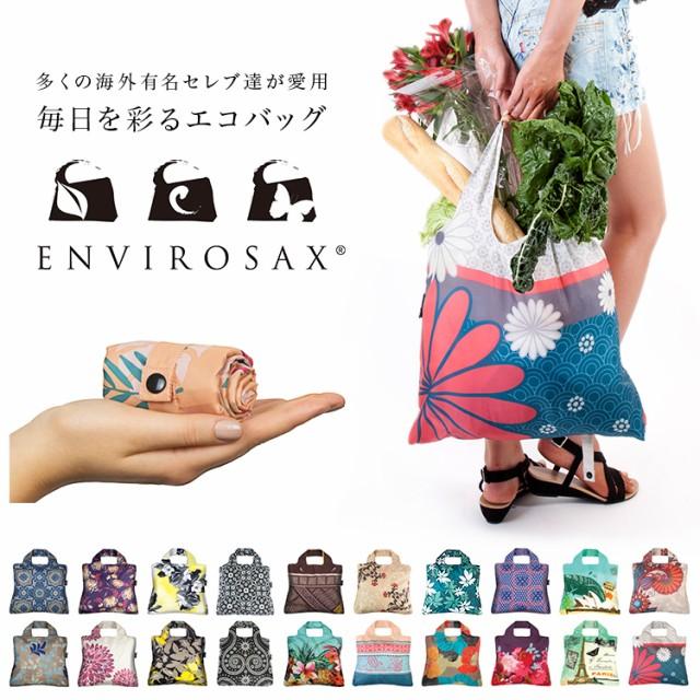 【送料無料】エコバッグ エンビロサックス トート...