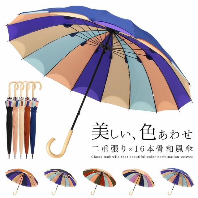 【55cm】傘 レディース 長傘 16本骨 かわいい お...