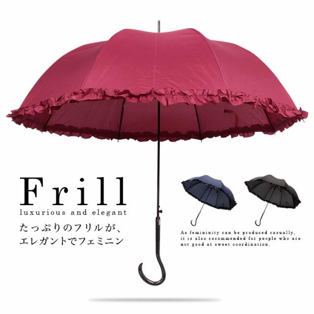 【60cm】レディース 傘 長傘 ロング 雨傘 ジャン...