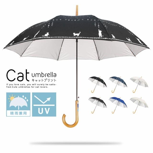 【送料無料】【58cm】日傘 傘 レディース 猫 ネコ...