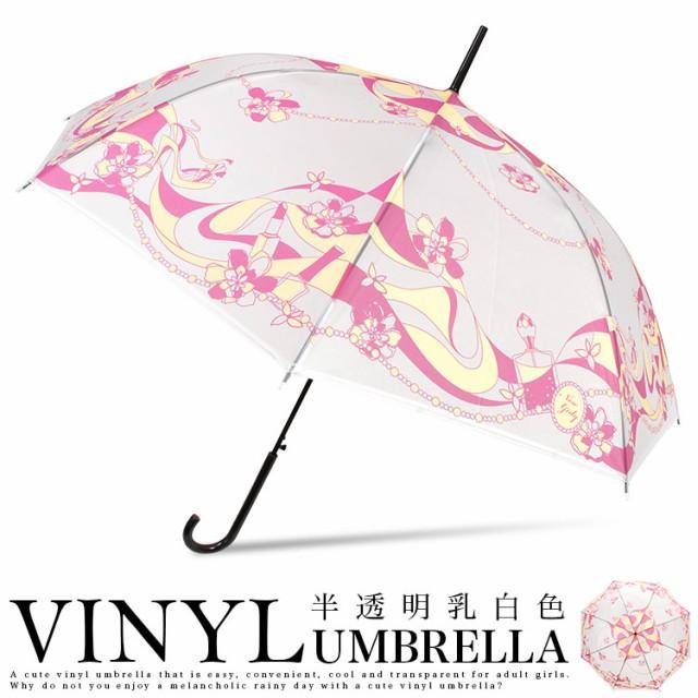 【58cm】ビニール傘 かわいい おしゃれ 傘 レディース ワンタッチ ジャンプ式
